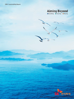 2005 Sustainability Report Cover